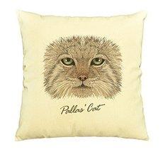 Vietsbay Vector Portrait of a Manul Cat Printed Cotton Pillows Case VPLC - $15.99