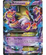 M Alakazam EX 26/124 Holo Rare Fates Collide Po... - $12.99