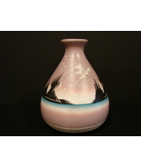 Navajo Cedar Mesa Signed Bowl Southwest Pottery  - $7.90