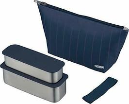 *Thermos fresh lunch box navy stripe two-stage 635ml DSA-603W NVSR - $29.82