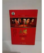 HERO: EXTENDED EDITION DVD JET LI - FREE SHIPPING! - $18.70