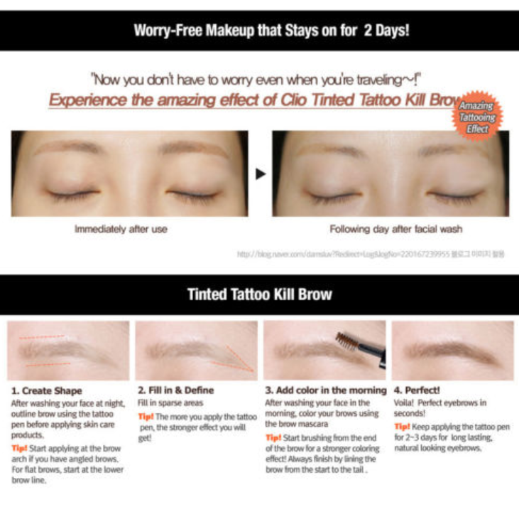 CLIO Tinted Tattoo Kill Brow 2.8g+4.5g (3Type) KBeauty
