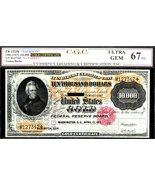 "FR 1225h ""JACKSON"" 1900 (1917) $10,000 GOLD CERTIFICATE CGC 67PQ! FINEST... - $24,500.00"