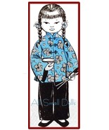 "Vintage Pattern for 17"" Miss China Cloth Doll - $5.99"