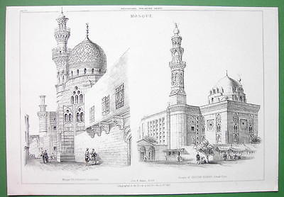 ARCHITECTURE PRINT : Egypt Mosque El Habakee & Sultan Hassan at Cairo