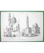 ARCHITECTURE PRINT : Egypt Mosque El Habakee & Sultan Hassan at Cairo - $31.68