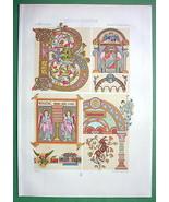 CELTIC Byzantine Ornaments Gospel - COLOR Litho... - $33.66