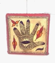 Moroccan Square Frame Drum - $37.62