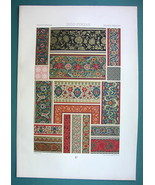 INDO-PERSIAN Ornaments Friezes Patterns Borders - COLOR Litho Print A. R... - $22.95