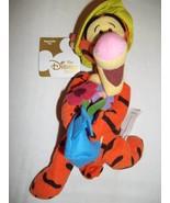 """Disney 9"""" May Tigger Mini Bean Bag - NWT - $9.99"""