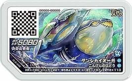 *Pokemon moth ole / Ultra Legend 5th / UL5-048 Gen Shi Kyogre [grade 5] - $44.12