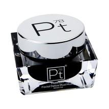 Platinum Facial Detox Mud Mask  - $299.00
