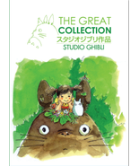 DVD - THE GREAT COLLECTION STUDIO GHIBLI 21 IN 1 MOVIES + BONUS STUDIO G... - $38.99