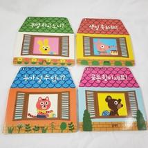 Korean Board Book Lot 4 Preschool Childrens Tiger Bunny Pig Bear House B... - $14.94