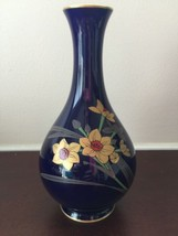 "Vintage Koransha Gold Floral Flower Dark Blue Vase 7 1/2"" Rare  - $60.43"
