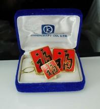Vintage Chinese Cufflinks ORIGINAL box China Cloisonne Asian Oriental Good Luck  - $225.00