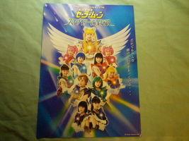 Sailor Moon musical sailor stars Flyer (pamphlet) Japan Bandai poster - $10.00