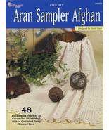 Crochet Pattern Book: Crochet Aran Sampler Afghan; Needlecraft Shop - $6.00