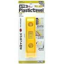 T037 Brand New Plastic Level with Magnet 16cm L... - $5.99