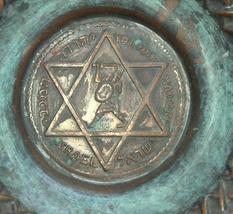Judaica Israel Vintage Small Copper Plate Tray Yehuda Maccabi Wall Hang 1960's image 3