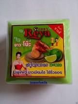 Thai Natural Herbal Thanaka & Lemon Soap Skin Lightening Anti Wrinkle 170g. - $8.00
