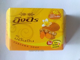 Ing On Thai Herb Curcuma Soap Antioxidant Dead Skin Cell Natural Extract... - $6.99