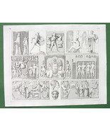 INDIA PERSIA GODS IDOLS - 1844 SUPERB Antique P... - $12.61