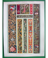 ARCHITECTURE Tapestry Borders - SCARCE Color Li... - $31.98