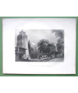 CONSTANTINOPLE Entrance to Prison Seven Towers ... - $18.51