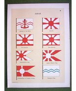 FLAGS JAPAN Transport Torpedo Flotilla Naval Ma... - $12.20