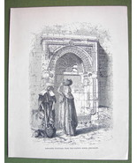 JERUSALEM Saracenic Fountain at Council House -... - $15.15