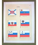 FLAGS Russia Marine Naval Military Volunteer Fl... - $20.20