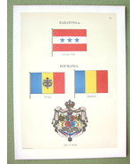 FLAGS Raratonga or Cook Islands & Romania - 189... - $11.78