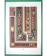 BAROQUE Tapestry & Borders Mortlake England - COLOR Litho Print by Racinet - $31.98