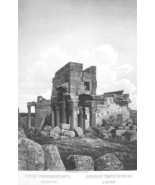LEBANON Remains of Roman Temple of the Sun Baal... - $16.82