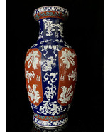 STUNNING CHINESE COPPER RED & BLUE VASE WHITE SCROLL LEAF PRINT ART DECO... - $149.59