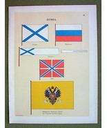 FLAGS Russia Emperor's Standard Jack Ensign Pennant - 1899 Color Litho P... - $23.76