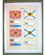 FLAGS Russia Czrevitch & Grand Duke Standard Pe... - $23.76