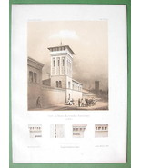 ARCHITECTURE PRINT : Germany Berlin Borsig Werk... - $33.66