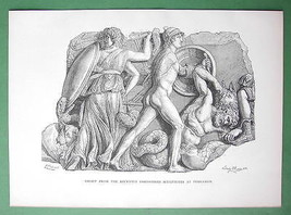 GREECE Sculpture Relief from Pergamon Soldiers Amazons - 1882 Antique Print - $12.86