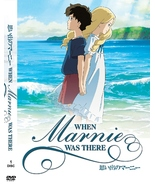DVD - STUDIO GHIBLI ~ WHEN MARNIE WAS THERE - ENGLISH VERSION & SUBTITLE - $15.99
