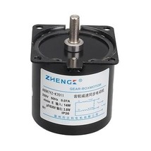 AC 220V 70mA 14W 0.33uF 8KG.CM 30RPM Output Speed Synchronous Reducer Gear Motor - $21.98
