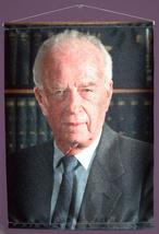 Israel Ex Prime Minister Yitzhak Rabin Digital Print Wall Hang 69 X 47 cm