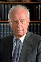 Israel Ex Prime Minister Yitzhak Rabin Digital Print Wall Hang 69 X 47 cm image 3