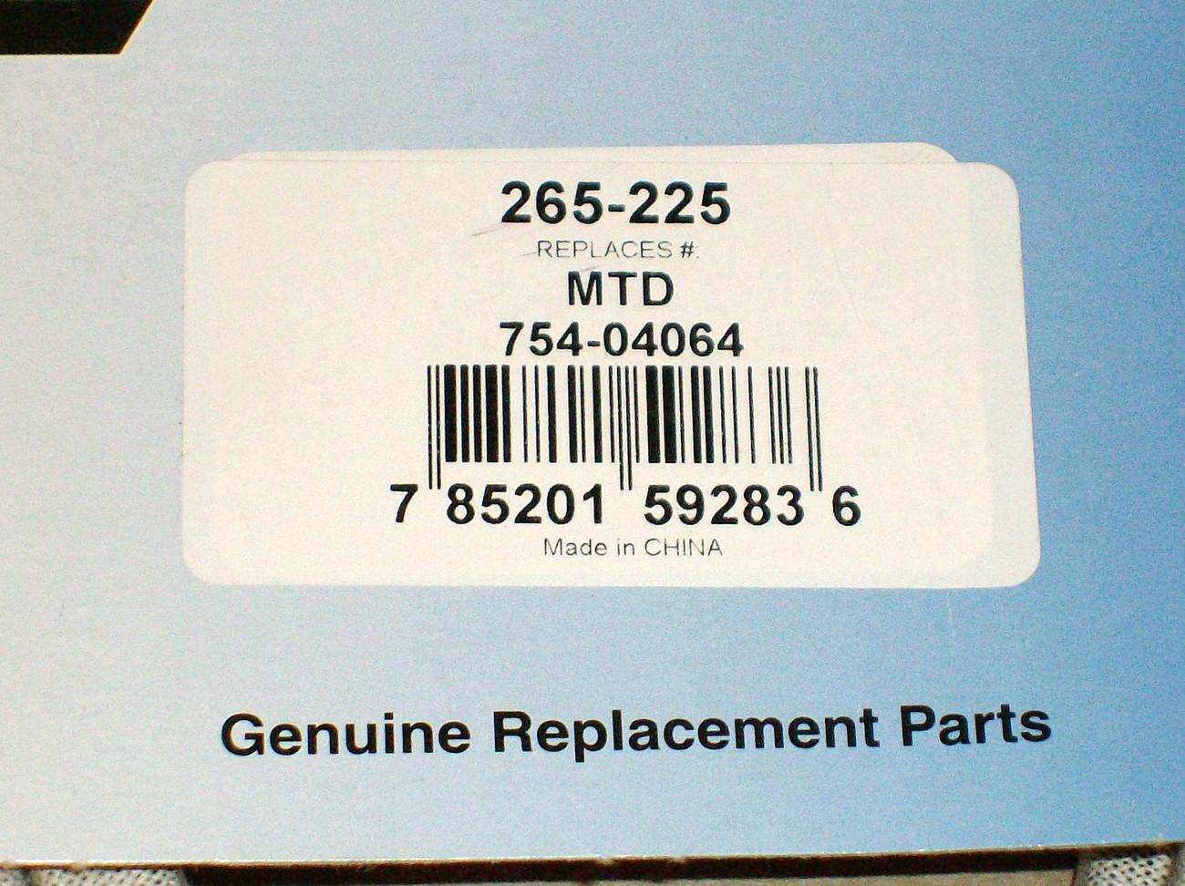MTD, Yardman, Yard Machine, Huskee pto deck belt 754-04064 / 954-04064