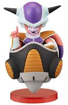 Dragon Ball Z: Frieza V.1 Mini Figure (Movie Frieza Special) *NEW* - $19.99