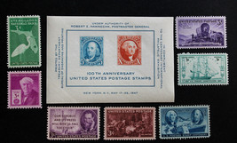 U.S. STAMP SC# 945-952 MNH Except 947 MLH  Complete 1947 Year - $2.96
