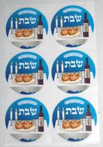 Judaica Shabbat Shabbos Shalom 60 Stickers Children Teaching Aid Israel Hebrew