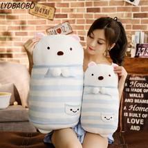 1pc 45/60cm Cute Corner Bio Pillow Japanese Animation Sumikko Gurashi Pl... - $31.40