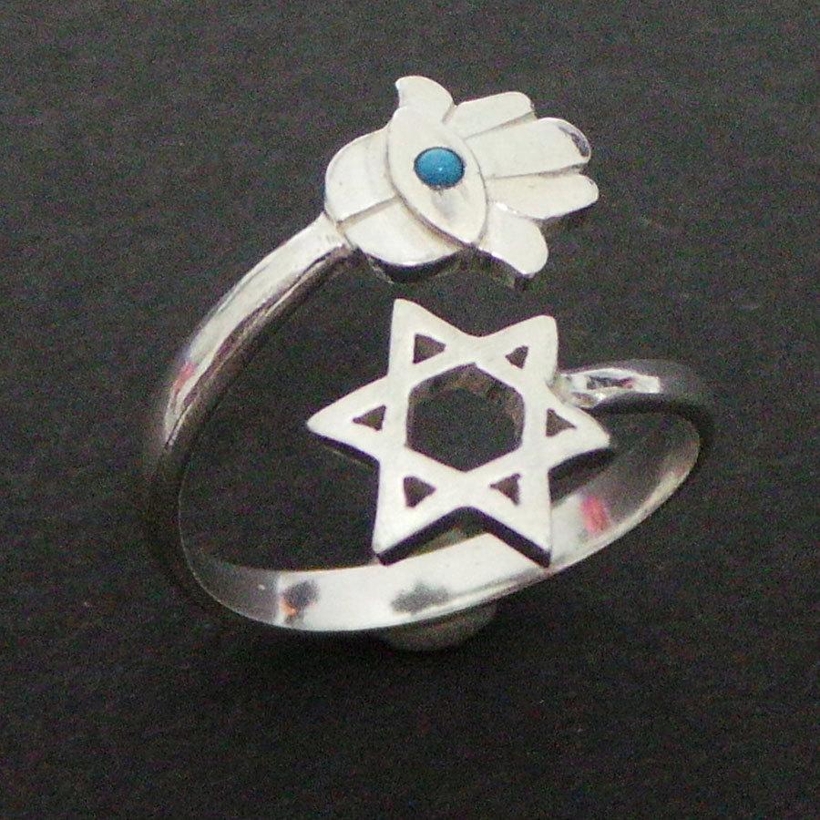 Turquoise  Evil Eye Hamsa Star of David Ring - Hannukah Hebrew Jewish Jewelry -